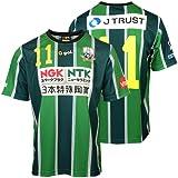 gol 2014 FC岐阜 ホームレプリカユニフォーム No.11 グリーン×ホワイト