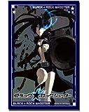 スリーブコレクションHG Vol.16 ブラック★ロックシューター