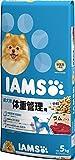 アイムス (IAMS) ドッグ 成犬用 体重管理用 ラム&ライス 小粒 5kg