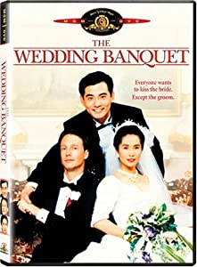 Wedding Banquet, the           [Import]