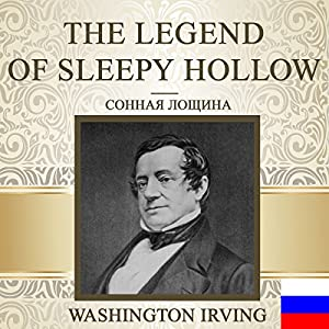 The Legend of Sleepy Hollow [Russian Edition] Audiobook
