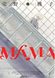 MAMA 5 (BUNCH COMICS)
