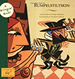 img - for Rumpelstiltskin (Bilingual Fairy Tales) book / textbook / text book