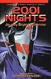 2001 Nights: Journey Beyond Tomorrow