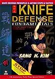 Knife Defense Fundamentals [DVD] [Import]