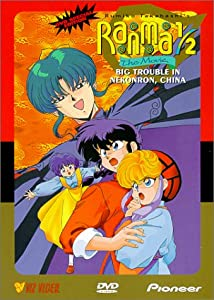 Ranma 1/2 - The Movie 1, Big Trouble in Nekonron China