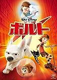 ボルト[DVD]