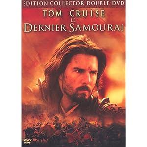 Le Dernier samouraï - Édition Collector 2 DVD