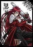 黒執事 VII(通常版) [DVD]