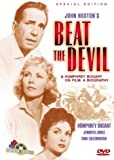 Humphrey Bogart: Beat the Devil & On Film [DVD] [1951] [US Import] [NTSC]