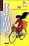 Ranma 1/2, tome 18 : L'homme au collant par Takahashi