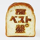 PAN - ベスト盤゜