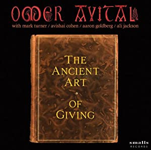 Ancient Art of Giving