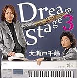 DreamStage3