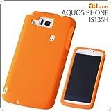 レイアウト au by KDDI AQUOS PHONE IS13SH用スリップガードシリコンジャケット/オレンジ RT-IS13SHC2/O