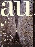 a+u (�G�[�E�A���h�E���[) 2008�N 09���� [�G��]