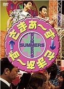 さまぁ~ず×さまぁ~ず DVD-BOX (初回限定版)
