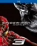 スパイダーマン™3 [Blu-ray]
