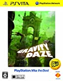GRAVITY DAZE dI:wA,F PlayStation Vita the Best