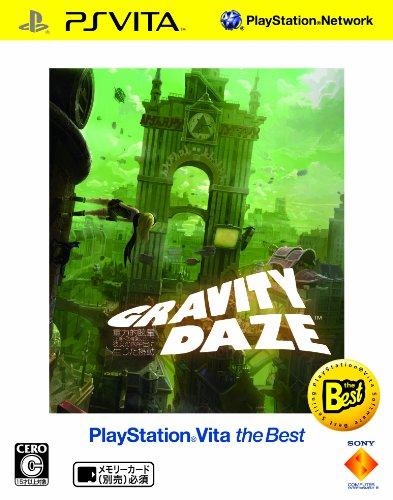 GRAVITY DAZE 重力的眩暈:上層への帰還において,彼女の内宇宙に生じた摂動 PlayStation Vita the Best