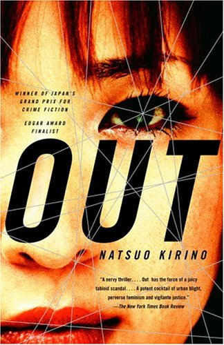 Image for Out: A Novel
