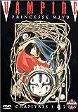 echange, troc Vampire Princess Miyu - Chapitres 1&2