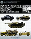 PANZERGRENADIER DIVISIONS―1939-45 装甲擲弾兵師団 THE SPELLMOUNT VEHICLE IDENTIFICATION GUIDE