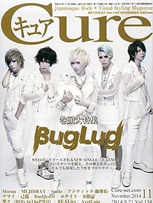 Cure (���奢) 2014ǯ 11��� [����](�߸ˤ��ꡣ)