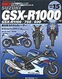 ハイハ゜ーハ゛イク VOL.15 SUZUKI GSX-R1000―1100/750/600 (NEWS mook―ハイパーバイク)