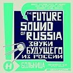 The Future Sound of Russia