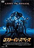 ロスト・イン・スペース スペシャル・コレクターズ・エディション [DVD]