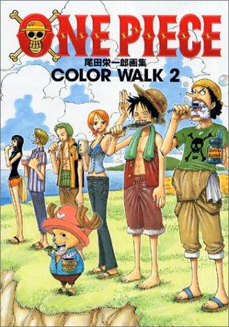 COLORWALK 2 ONEPIECEイラスト集 (Jump comics deluxe)