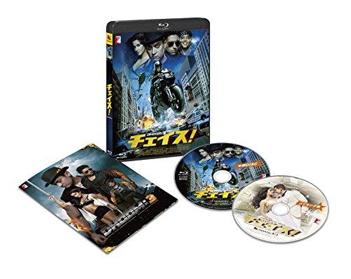 チェイス! オリジナル全長版 豪華版Blu-ray