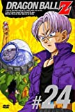 DRAGON BALL Z ��24�� [DVD]