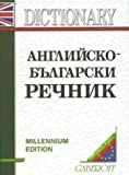 img - for English-Bulgarian Dictionary book / textbook / text book