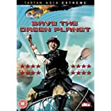 Save The Green Planet [DVD] [2003]by Hyun-joon Shin