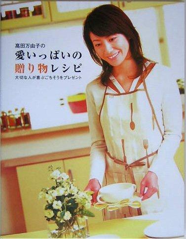 高田万由子の画像 p1_11