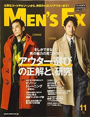 MEN'S EX 2018年 11 月号 [雑誌]