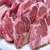生ラム 肩ロース 極上ジンギスカン 500g 自家製タレ付属 焼肉(焼き肉)・バーベキュー(BBQ) 約5mm厚切り