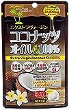 ジャパンギャルズ エクストラヴァージンココナッツオイル一番搾り100% 460mg×60粒