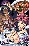 食戟のソーマ 11 (ジャンプコミックス)