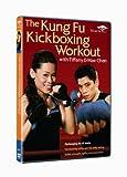 Kung Fu Kickboxing Workout [DVD]