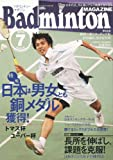 Badminton MAGAZINE (バドミントン・マガジン) 2010年 07月号 [雑誌]