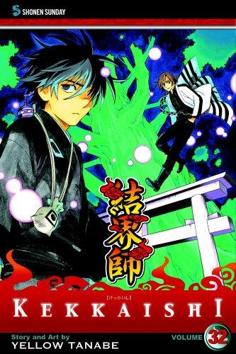 結界師 コミック 32巻 (英語版)