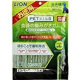 PETKISS(ペットキッス) 食後の歯みがきガム 超やわらかタイプ 超小型-小型犬・シニア犬用 エコノミーパック 100g ペット用品 犬用食品(フード・おやつ) 犬用おやつ(間食・スナック) [並行輸入品]
