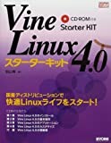 Vine Linux 4.0スターターキット (Starter KIT series)