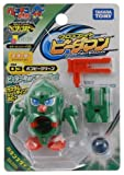 Cross Fight B-Daman BM-03 starter pen Be Green (japan import)