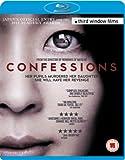 Confessions [BLU-RAY]