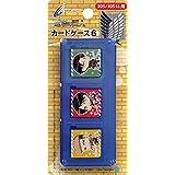 進撃の巨人 カードケース6 ( 3DS 用)