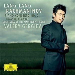 Rachmaninov - Piano Concerto No 2 Paganini Rhapsody from Deutsche Grammophon
